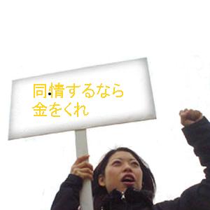 Neta_005_cocolog_oekaki_2009_05_08_