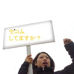 Neta_005_cocolog_oekaki_2009_05_10_