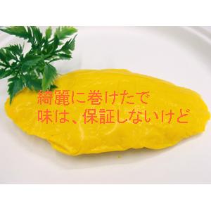 Neta_002_cocolog_oekaki_2009_05_17_