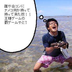 Neta_014_cocolog_oekaki_2009_06_1_2