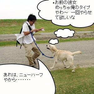 Neta_021_cocolog_oekaki_2009_10_22_